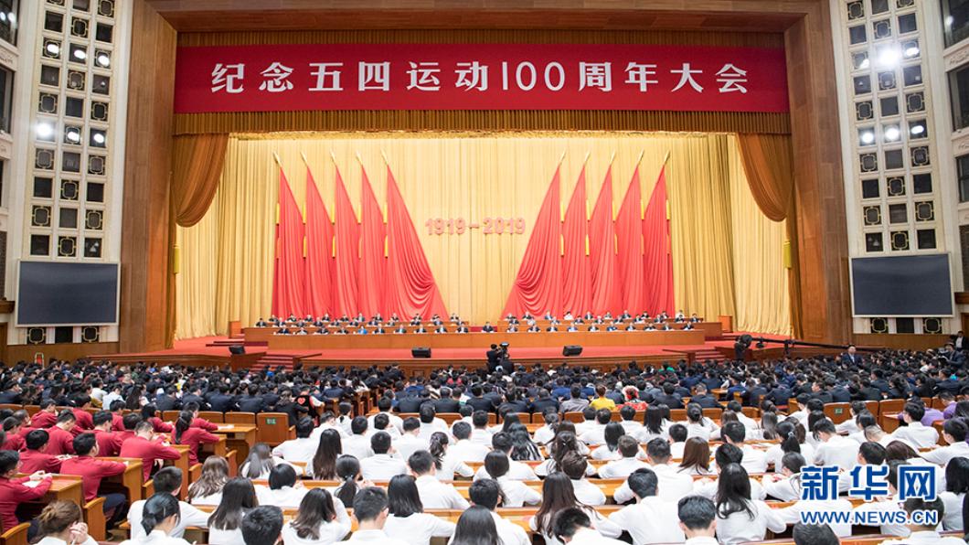 圖/新華網 切割六四爭民主 北京大規模紀念「五四」