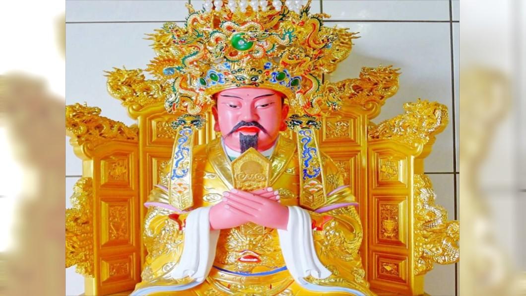 圖/翻攝中華鄭成功文化協會臉書 玉皇大帝真身揭密!關公接任156年 下一位是「祂」?