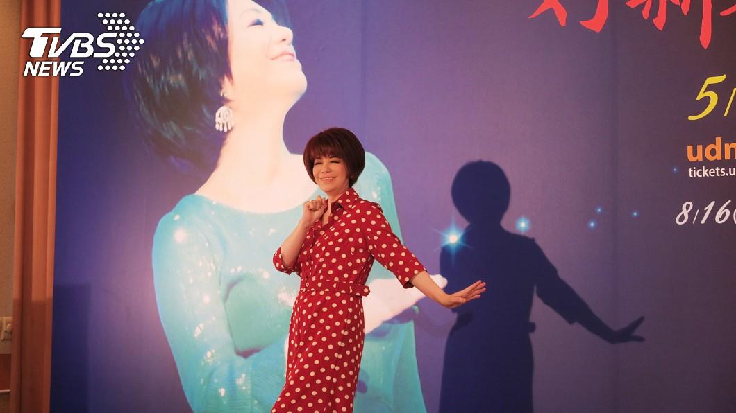 圖/中央社 蔡琴向總統候選人喊話 笑稱聽她演唱會才能好好服務人民