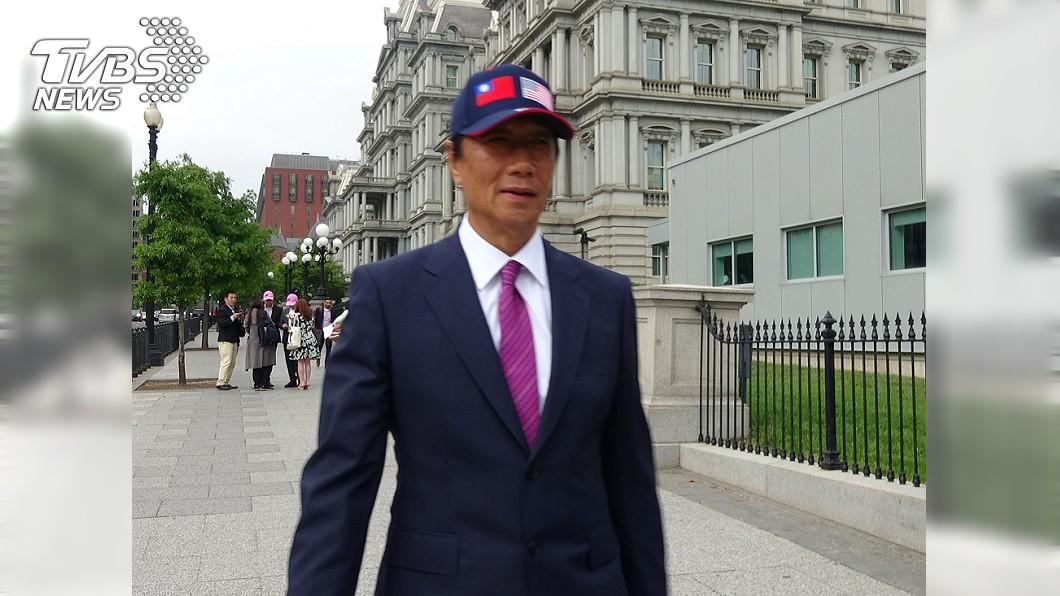圖/中央社 郭台銘進白宮談到選總統 川普:這工作不好做
