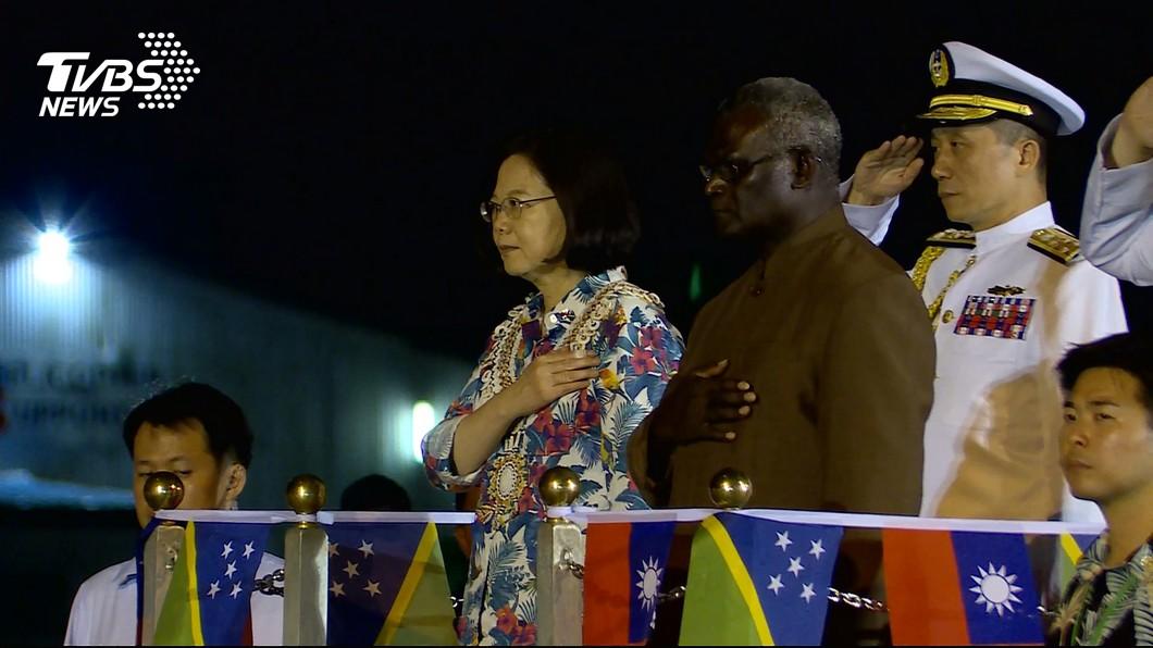 圖/TVBS 邦交有變? 索羅門群島總理傳棄台