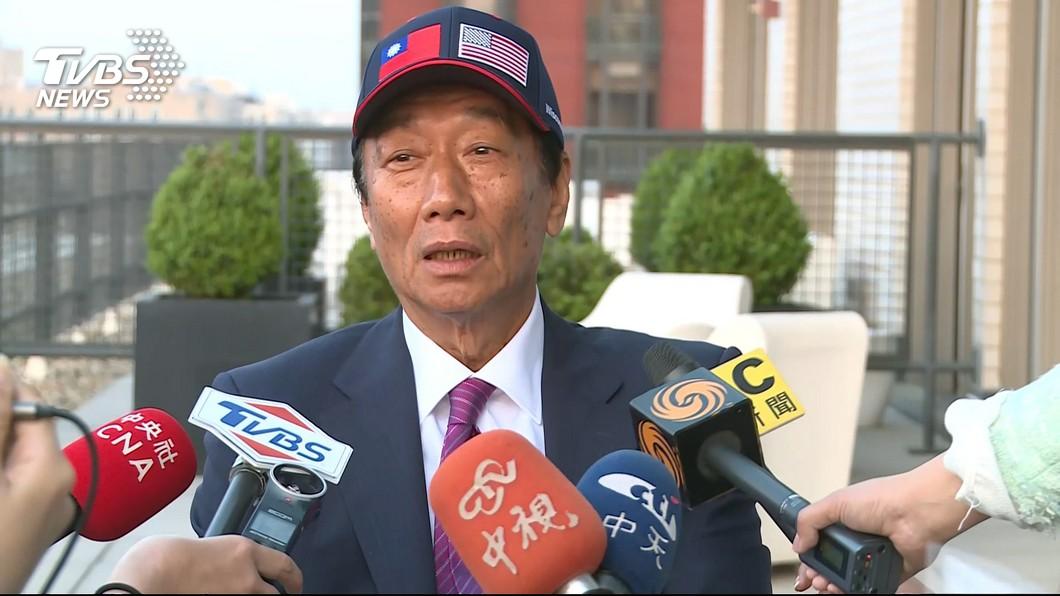 圖/TVBS 當總統連出國都要報備! 郭台銘的選局與危局