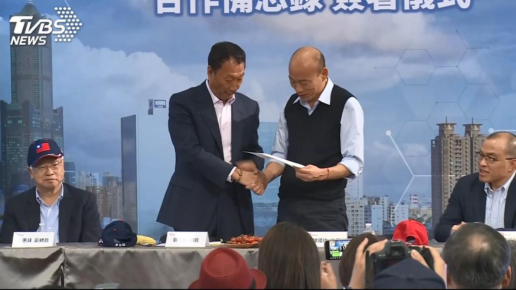 圖/TVBS資料畫面 跟韓國瑜說好了 郭董:將把大陸部份產線移到高雄