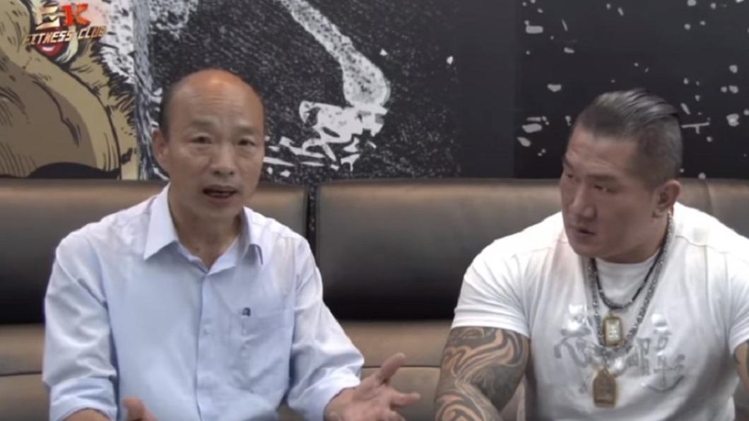 2018市長選舉前,韓國瑜和館長直播的畫面。翻攝/YouTube 韓重推「自經區」!館長又轟「災難」:台灣品牌恐消失