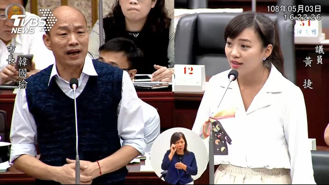 黃捷因質詢韓國瑜一戰成名。圖/TVBS