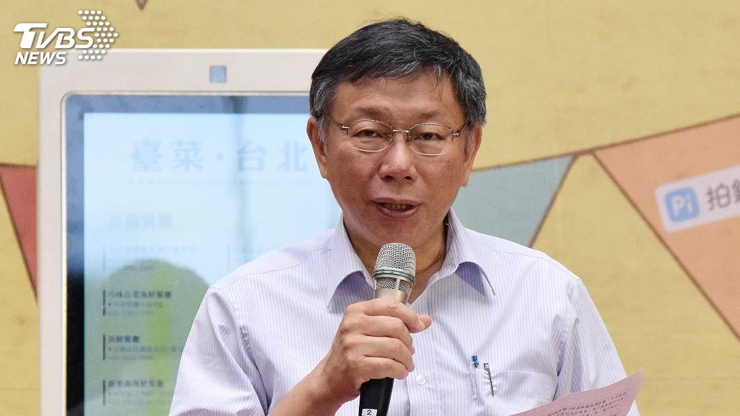 丁守中陣營認為柯文哲會宣布參選2020總統大位。(圖/TVBS) 北市長選舉無效10日判決 丁陣營:柯輸恐宣布選總統