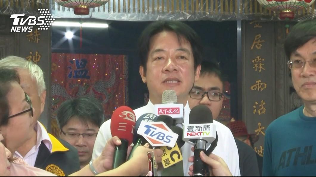 圖/TVBS 綠營民調喬不攏 賴:既有制度突改不公平