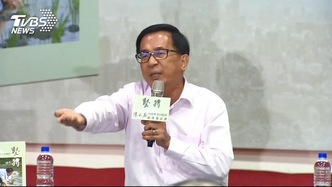 圖/TVBS資料照 政壇掀公文戰 陳水扁:雍正愛批公文慘「過勞死」