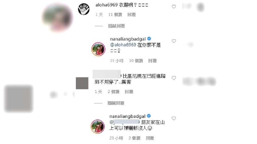 圖/翻攝自梁云菲IG