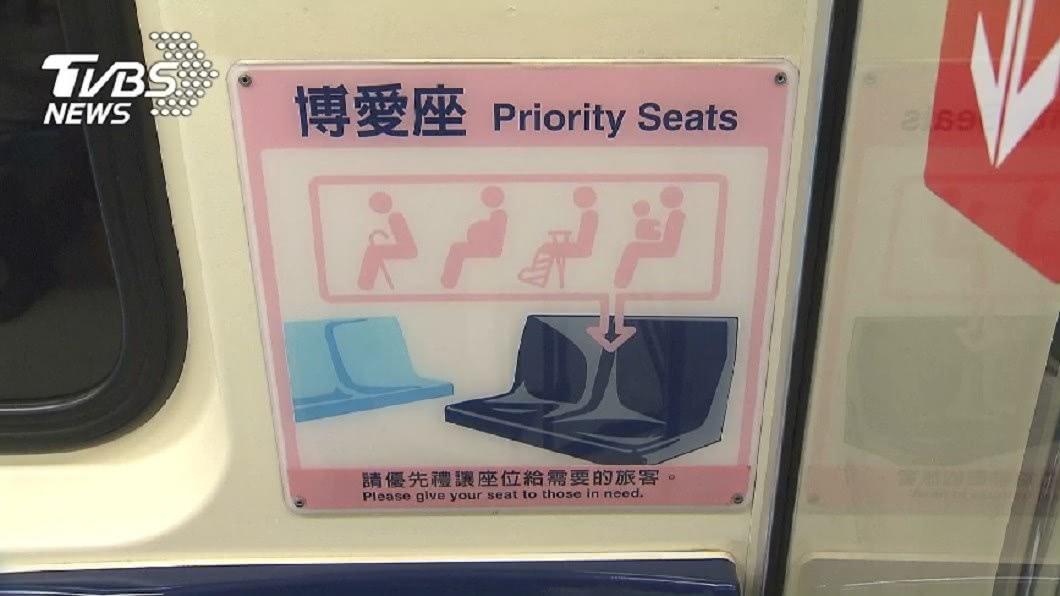 捷運、公車這類的大眾運輸工具,現在都有設置博愛座。(示意圖/TVBS) 經痛加胃痛…被阿伯嗆讓座 女「1句話」讓他瞬間臉垮