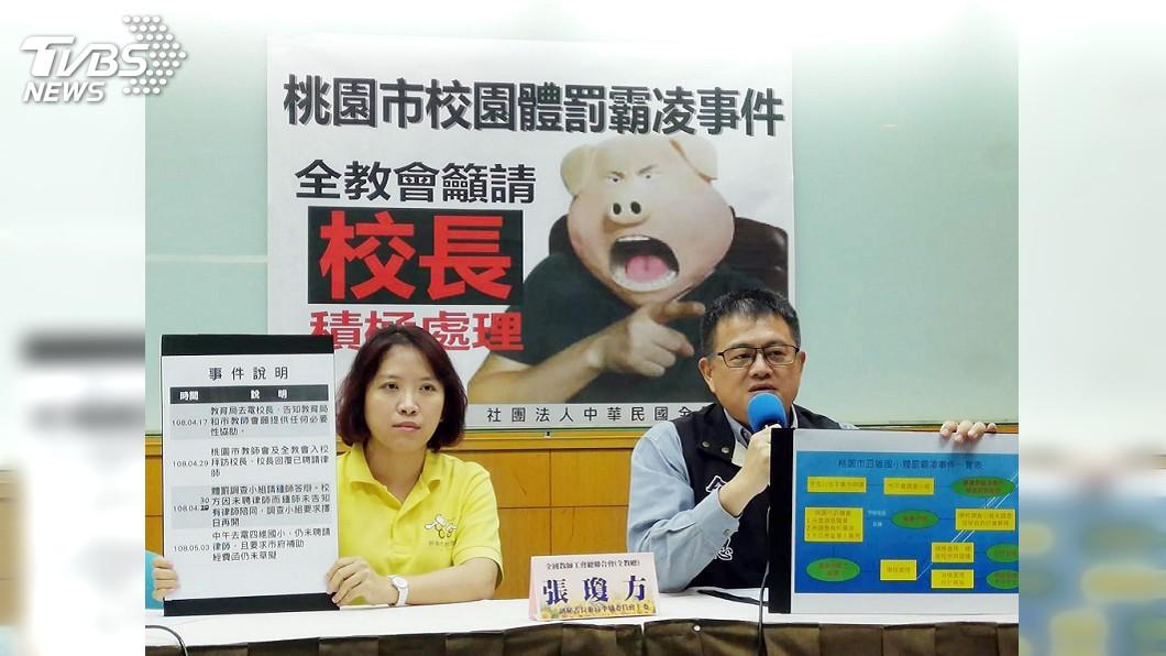圖/中央社 體罰師訴願成功可能復職 教團籲校長善盡調查