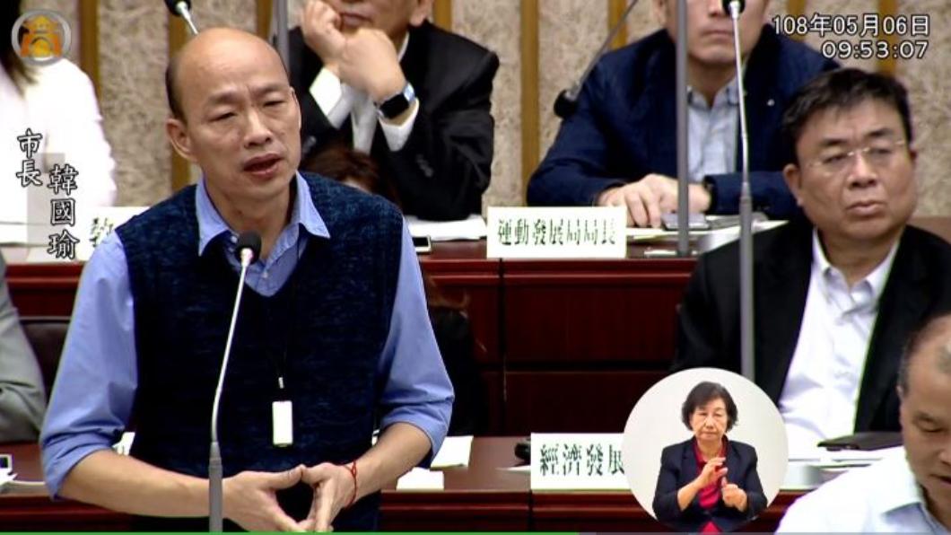 韓國瑜。圖/翻攝自高雄市議會直播畫面