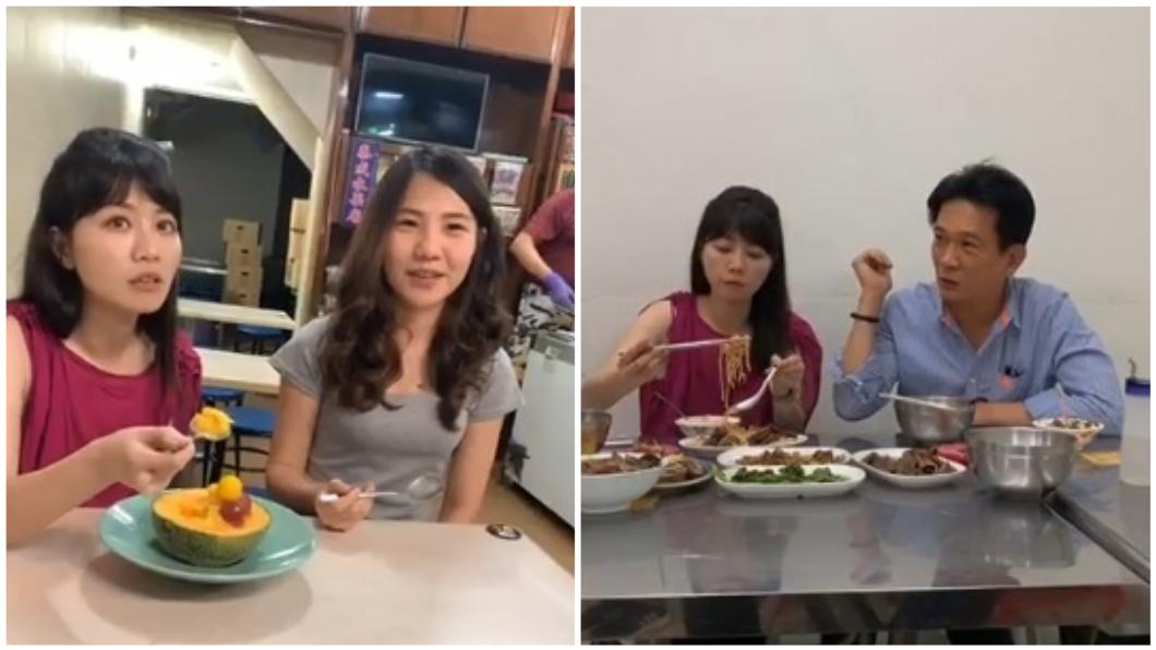 圖/翻攝自高嘉瑜臉書直播