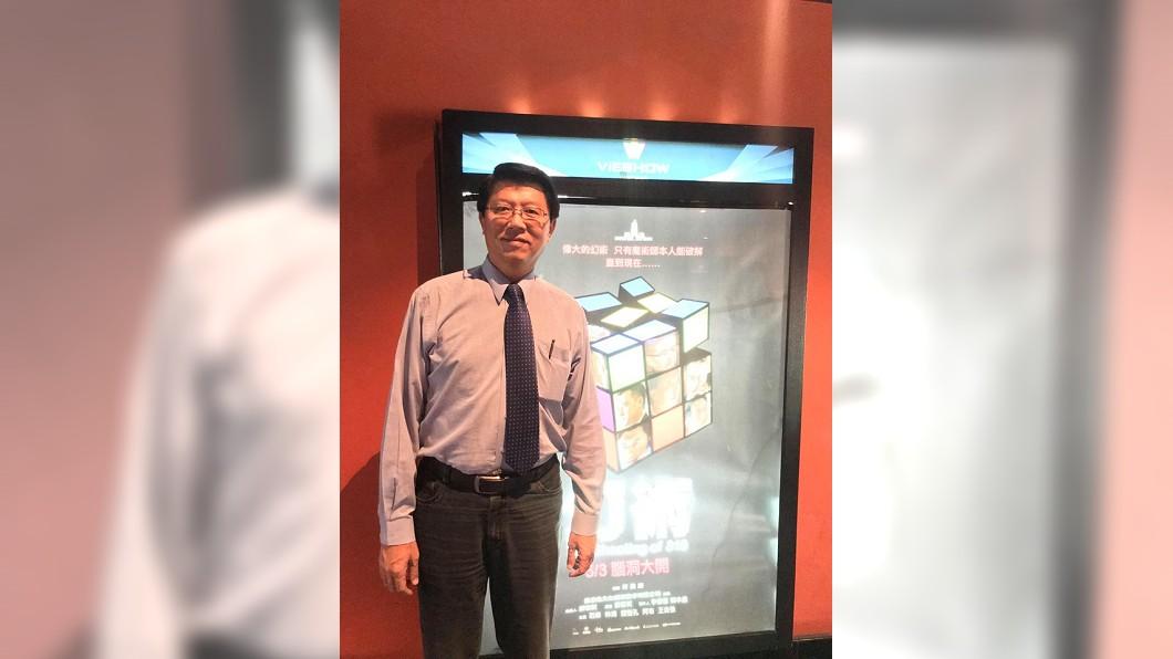謝龍介也親自朝聖電影《幻術》。(圖/翻攝自《幻術》臉書)