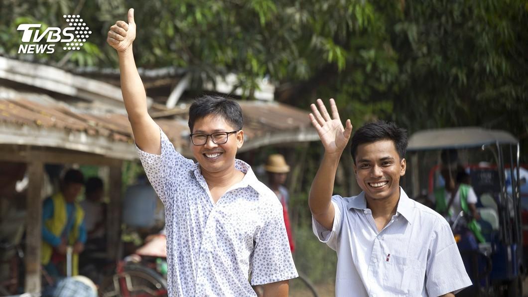 圖/達志影像美聯社 緬甸特赦路透記者 重獲自由「想趕快採訪」
