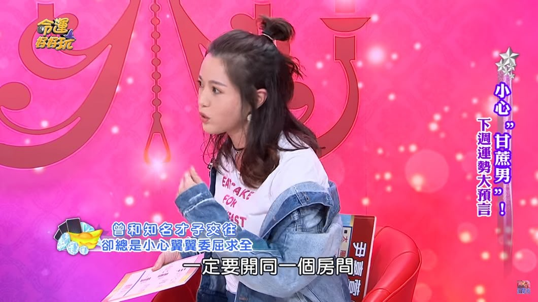 尹嘉萱說前男友持續帶酒店妹泡湯,直到最後還把對方肚子搞大。圖/翻攝Youtube