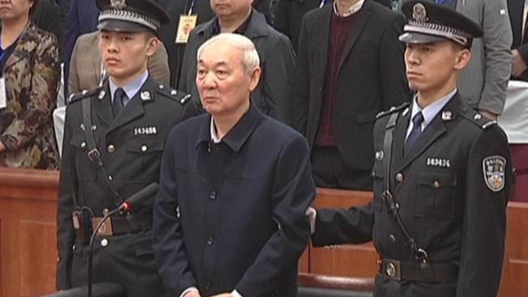 翻攝/央視網 貪了50億!8年來第1位 山西高官收賄被判死刑