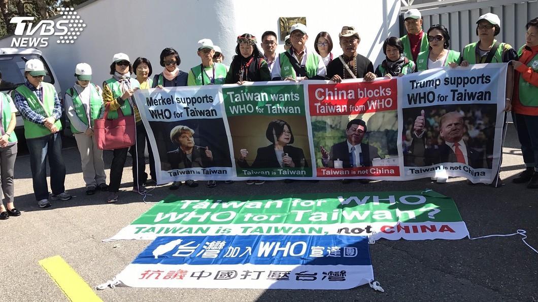 圖/中央社 大陸再阻台參與WHA 民團將赴日內瓦嚴正抗議