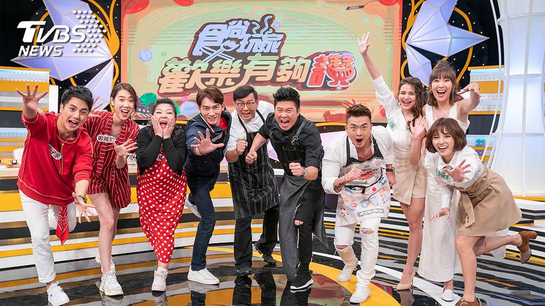 TVBS歡樂台《食尚玩家-歡樂有夠讚》邀請溫昇豪、李沛旭擔任隊長組隊PK。圖/TVBS 溫昇豪上演我們與「餓」的距離 《食尚》滿足老饕愛吃慾