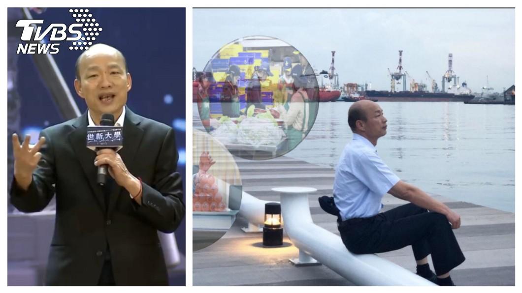 「韓流」效應藏著中年魯蛇們說不出口的秘密?高雄市長韓國瑜(左)1日在曾任教過的世新大學開講,以自己人生的高低起伏(右圖),韓流效應,期許學生們要有「複雜的腦、單純的心」。  圖/TVBS 【觀點】韓流  中年魯蛇說不出口的秘密?