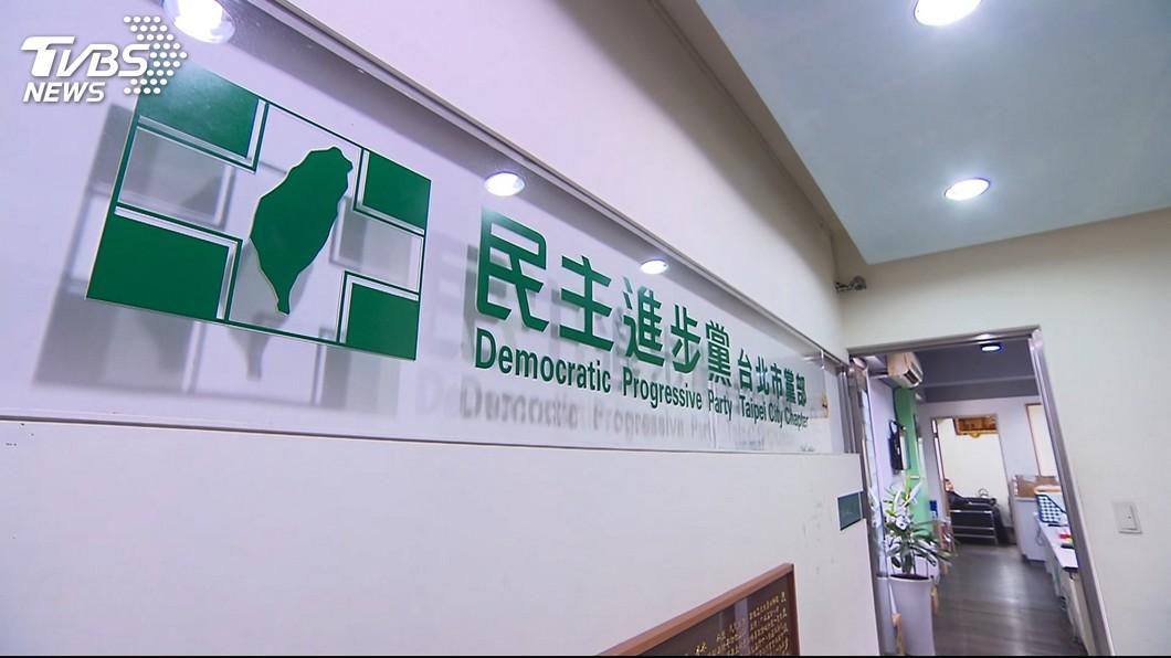 圖/TVBS 民進黨全代會928登場 4區不提名採策略合作聯盟
