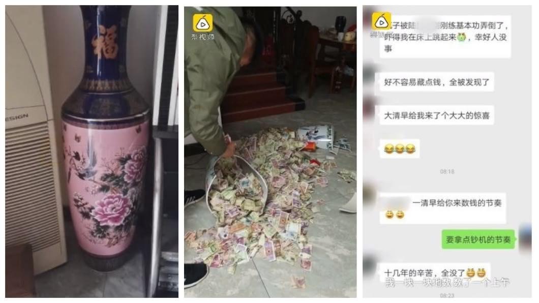 廣西一名人夫偷藏私房錢在花瓶13年,女兒不小心打破,妻子發現後笑呵呵。(圖/翻攝自梨視頻)