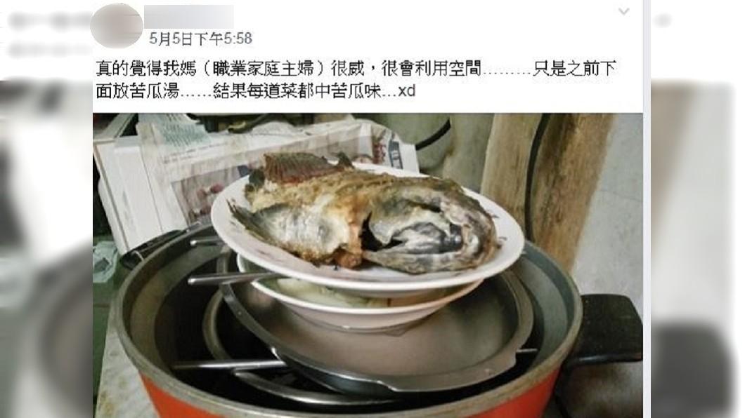 圖/翻攝臉書社團「爆廢公社公開版」