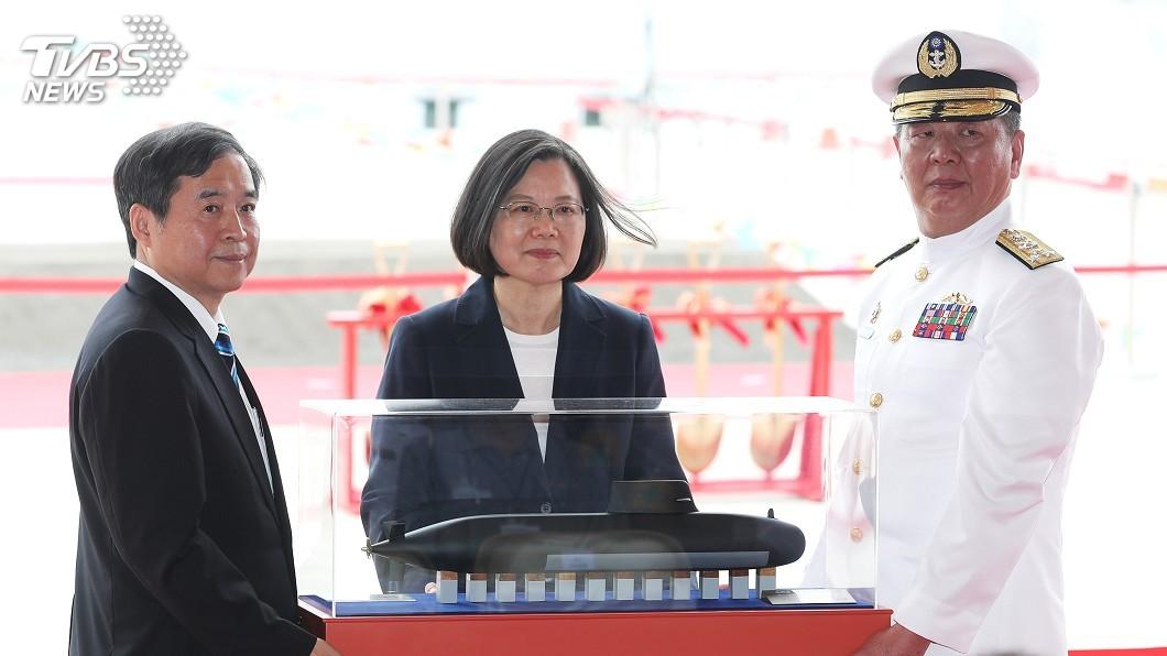 圖/中央社 潛艦專用廠房動土 蔡英文:國造是唯一的路