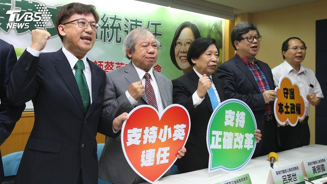 圖/中央社 醫界發起連署挺蔡總統連任 籲守護本土政權