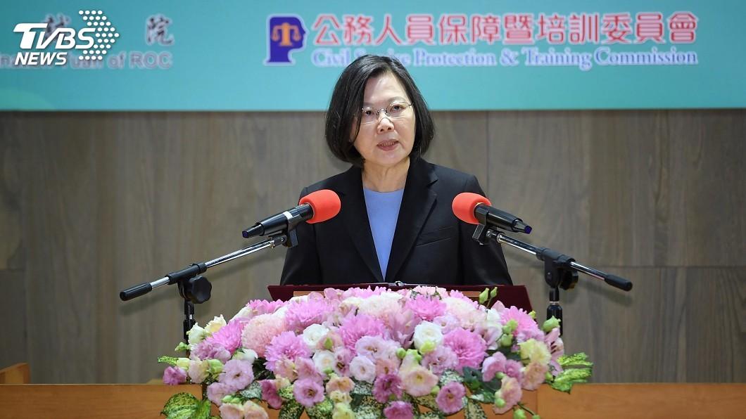 圖/中央社 蔡總統出席高階文官開訓典禮 提出3點期許