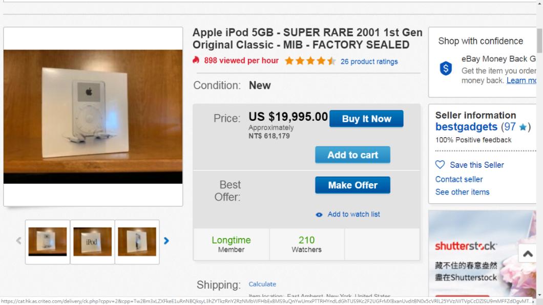網路上的價格將近原價50倍。圖/翻攝自eBay