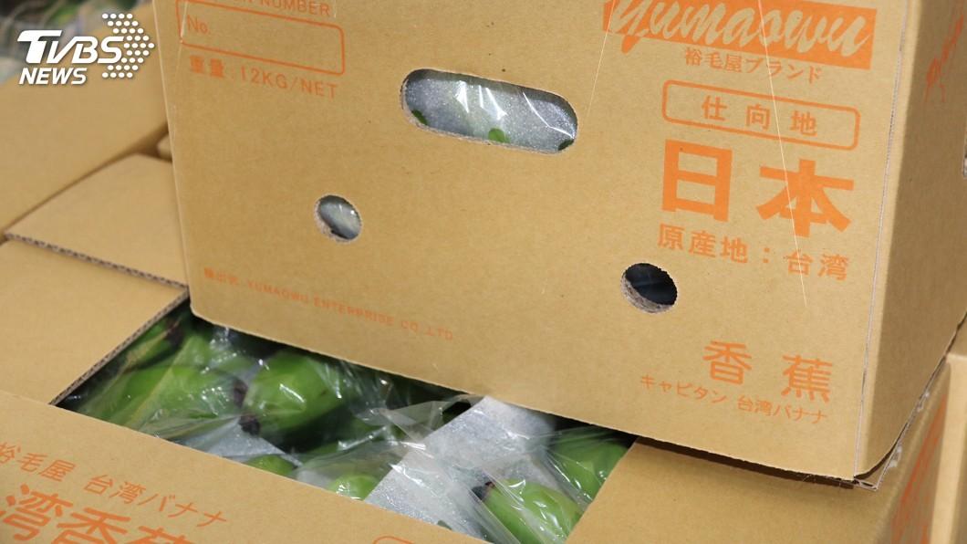 圖/中央社 日業者簽約採購屏東香蕉 108年銷日500公噸