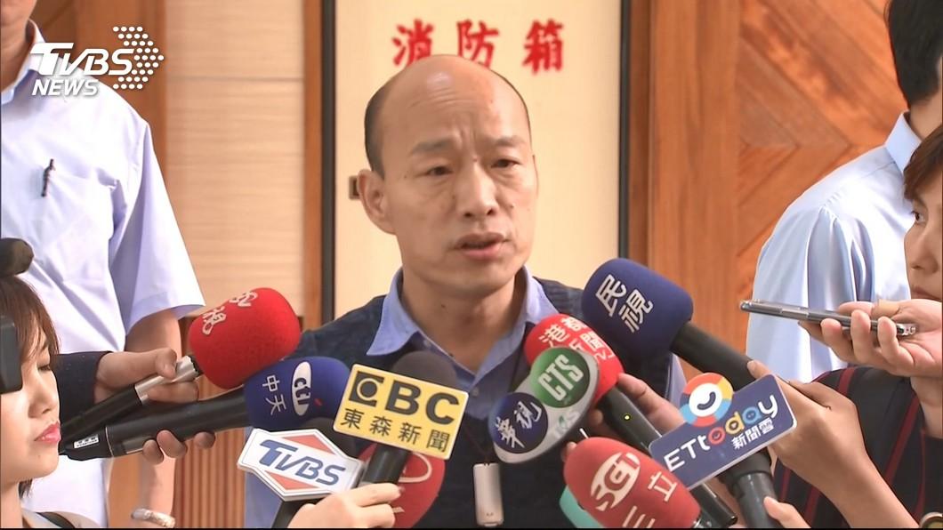 高雄市長韓國瑜。圖/TVBS 狂蹭韓國瑜「抱大腿」? 她怒轟藍委:根本都白活了!
