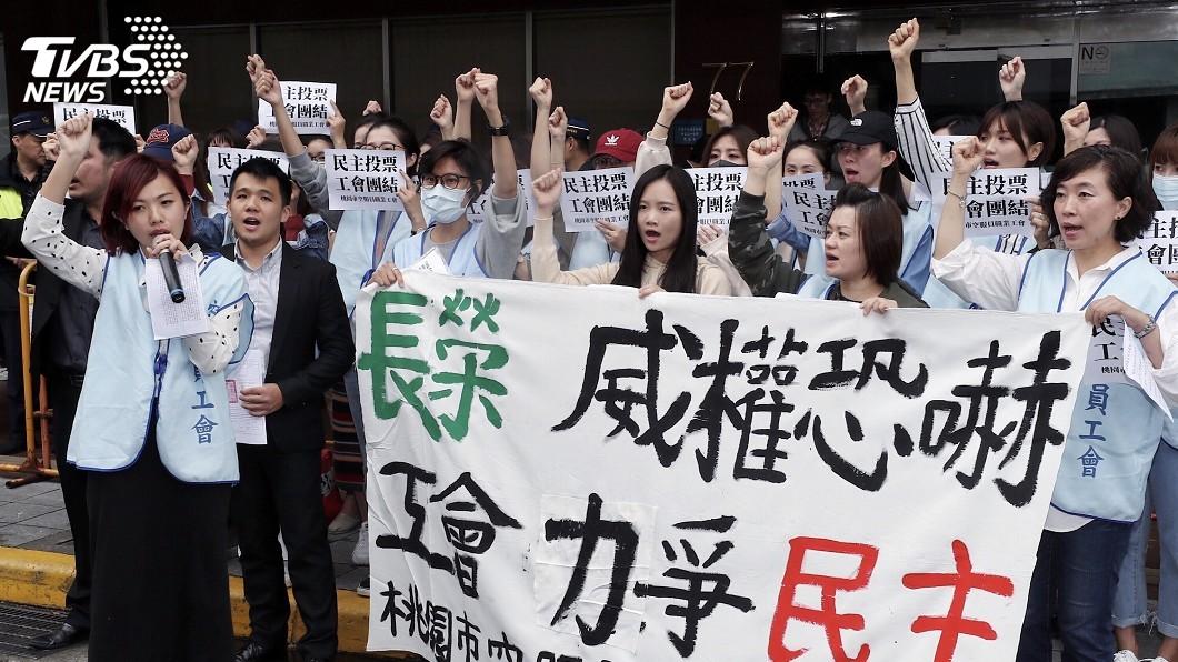 圖/TVBS 快訊/空服抗議勞資! 交部擬設獨董納勞動議題