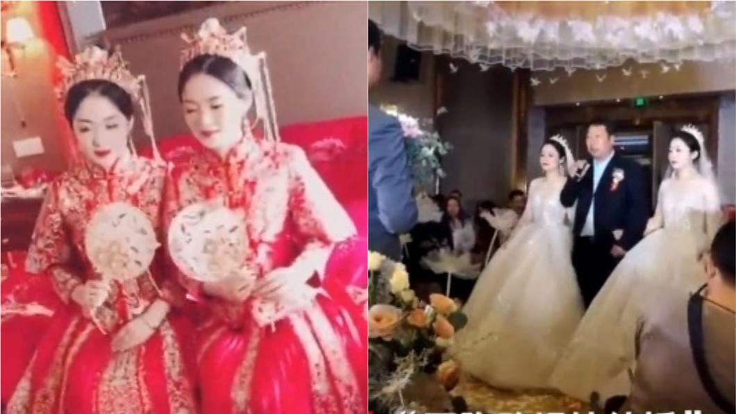 圖/翻攝自《微博》 雙胞胎姊妹選在同天嫁 「2新郎卻認錯人」網曝邪惡想法