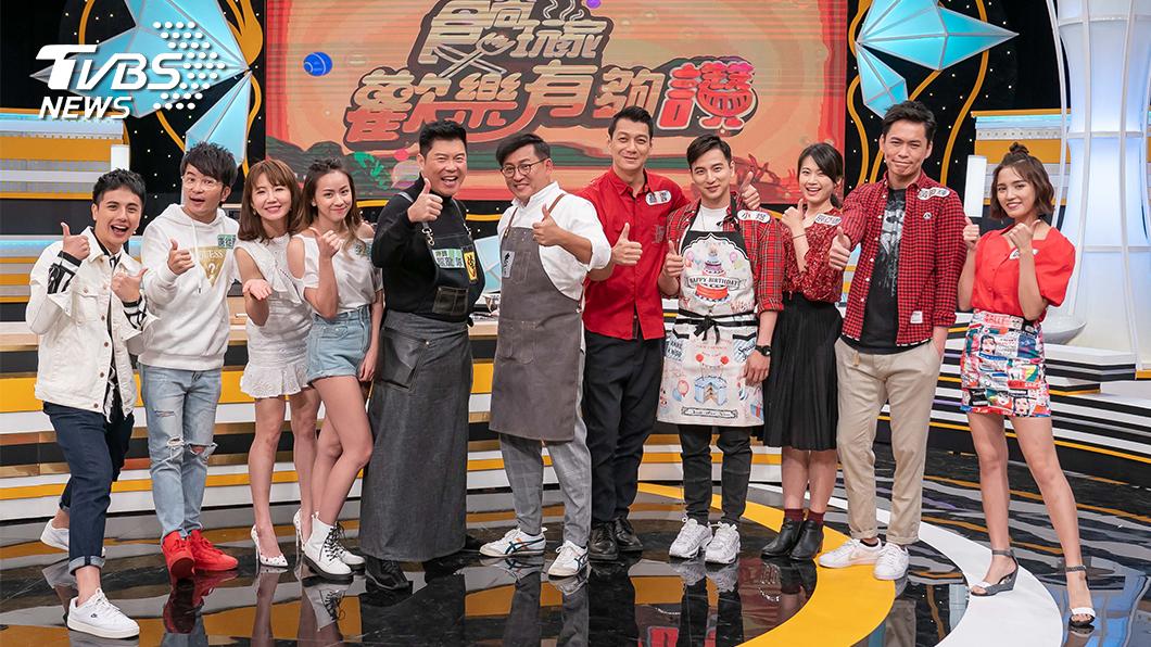 TVBS歡樂台《食尚玩家-歡樂有夠讚》主持與來賓陣容堅強。圖/TVBS 《食尚玩家-歡樂有夠讚》 謝忻嗜甜胖10公斤也不悔