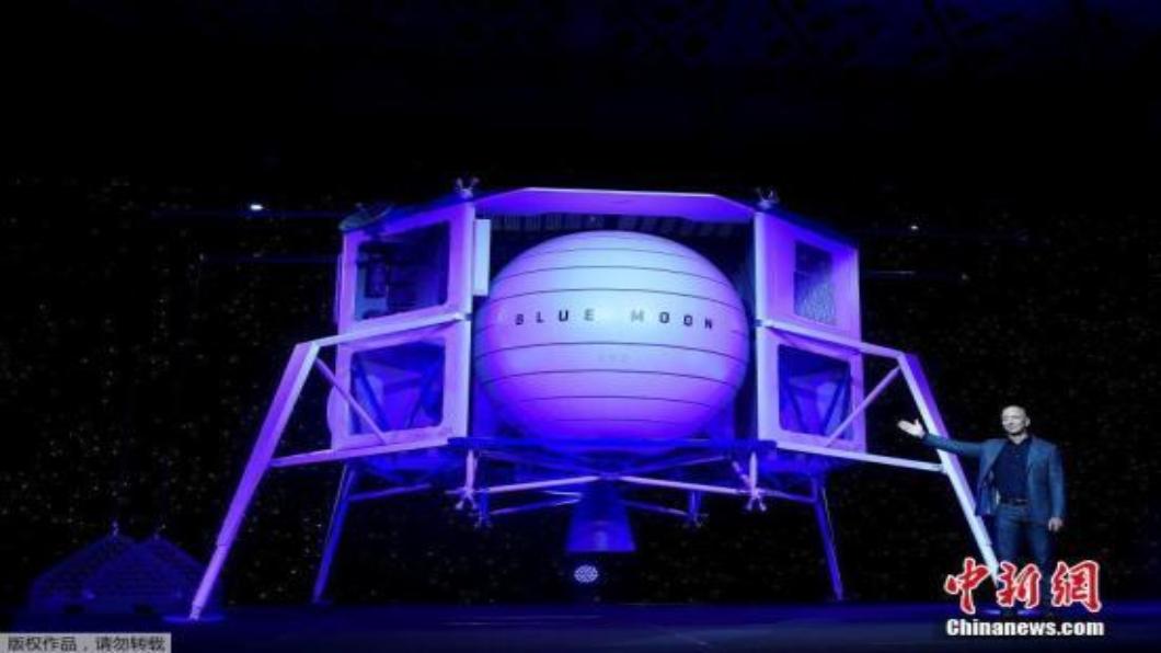 圖/中新網 亞馬遜也拚登月!貝佐斯揭「藍月」飛船