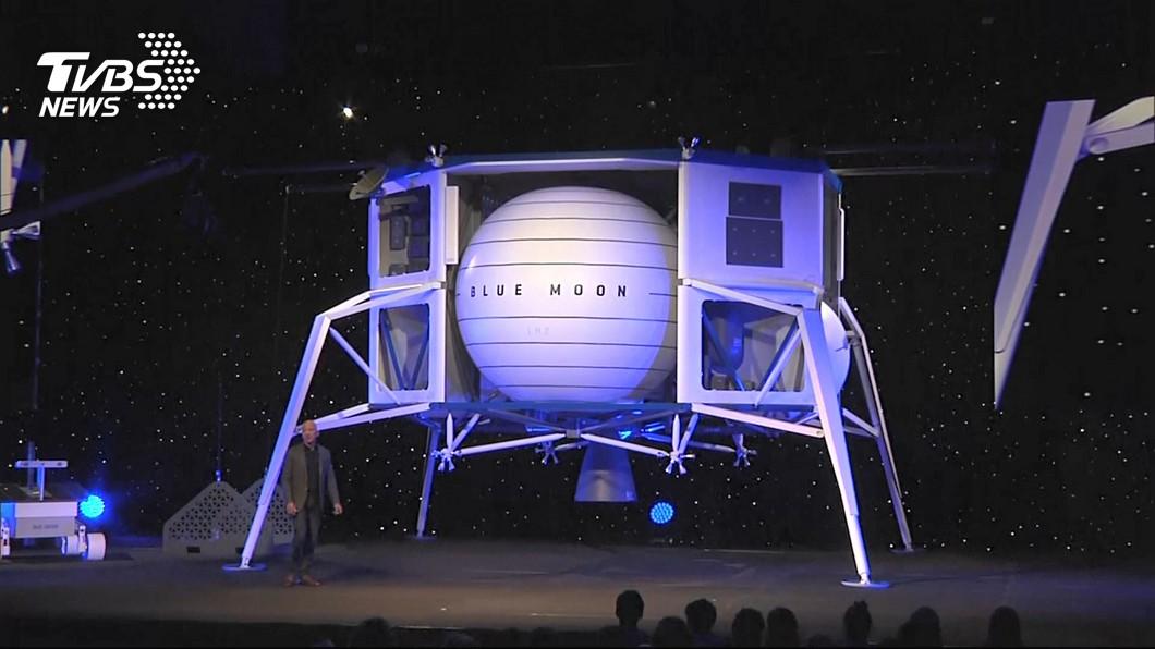圖/TVBS 要前進月球取水! 亞馬遜兩層樓高「登月船」
