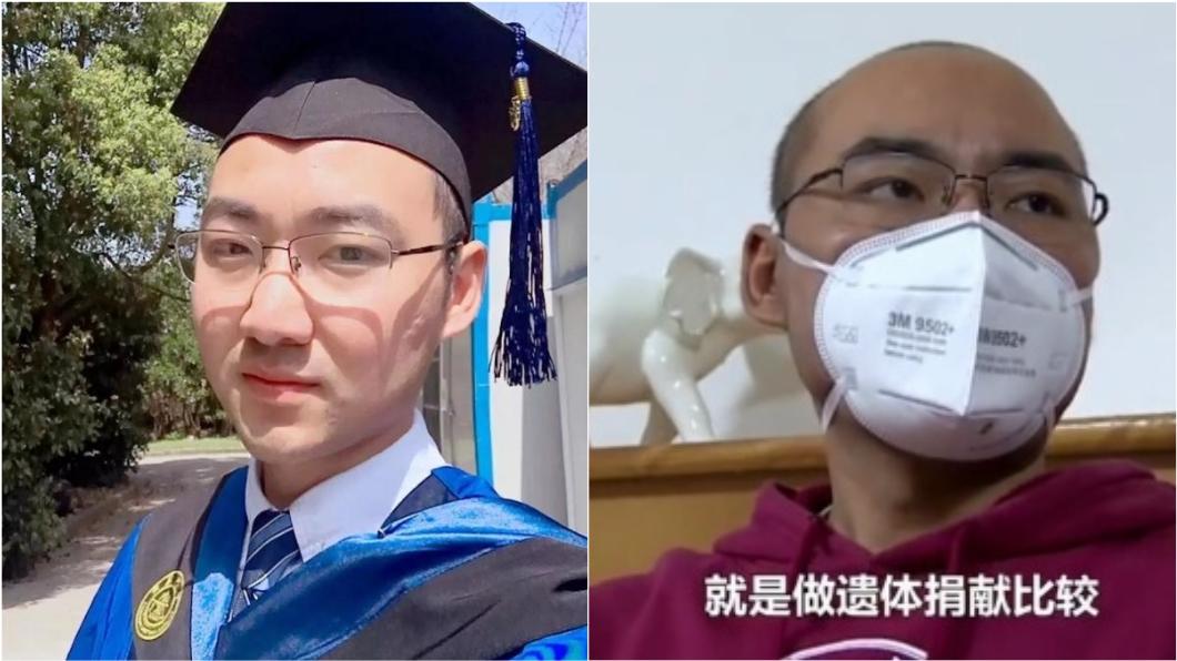 29歲碩士生張迪週二因血癌過世。圖/翻攝自《微博》 苦讀20年畢業卻罹癌 碩士生臨終前「要父母忘了他」