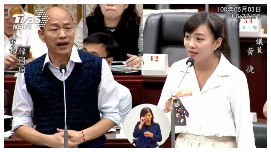 高雄市長韓國瑜10日正式提一份「自由貿易經濟特區」說帖。焦點集中在醫療、金融、教育及人才,而高雄時力議員黃捷卻同樣在臉書上聲稱對此說帖無法接受。     圖/TVBS 【觀點】說「不」很容易   說「要什麼」很困難