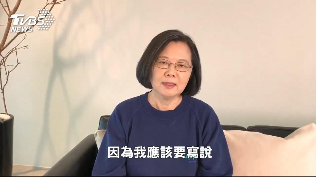 圖/TVBS 綠初選民調納手機? 卓榮泰席要求詳實評估