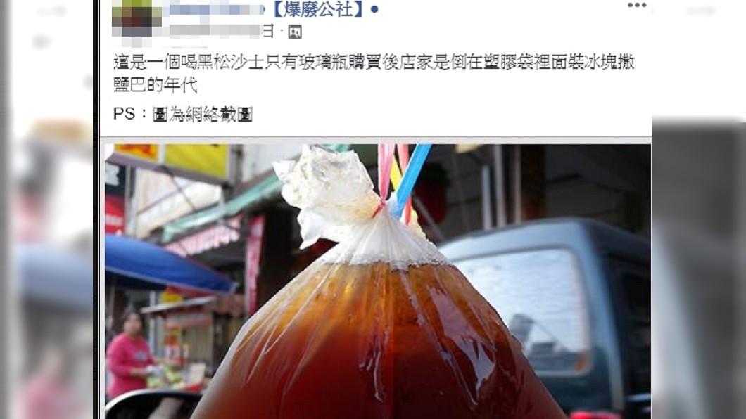 網友透露沙士最經典喝法。圖/翻攝自爆廢公社