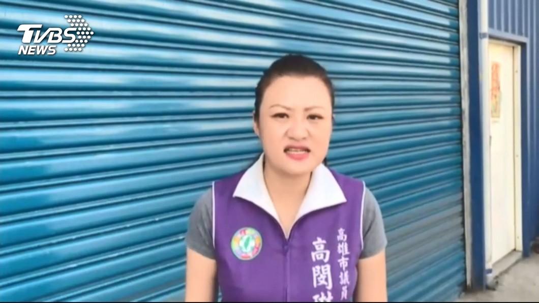 民進黨高雄市議員高閔琳宣布參選黨部主委。(圖/TVBS資料畫面) 參選民進黨高市黨部主委 高閔琳:致力黨部年輕化