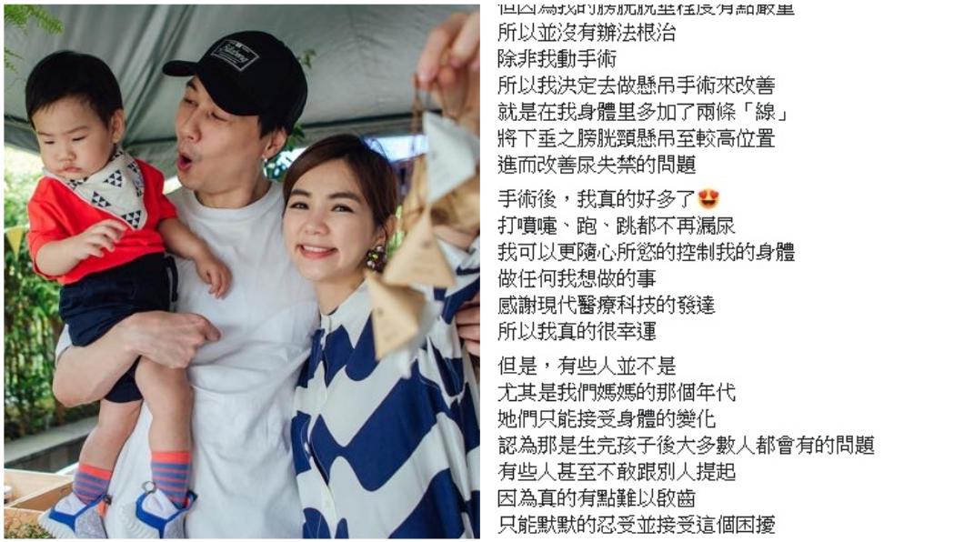 圖/翻攝自陳嘉樺 Ella臉書
