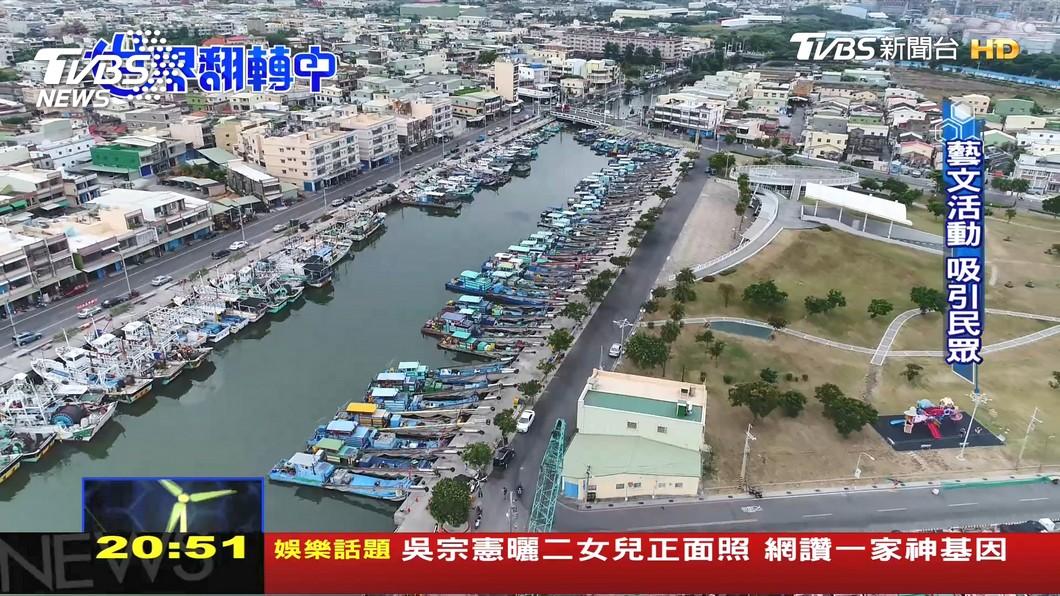 圖/TVBS 舊漁港大變身 用設計和藝術翻轉印象