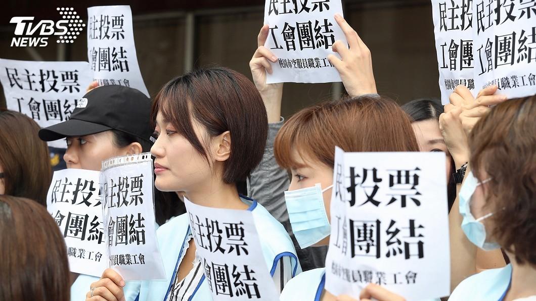 圖/中央社 工會啟動罷工投票 學者:長榮空服日支費優於政府官員