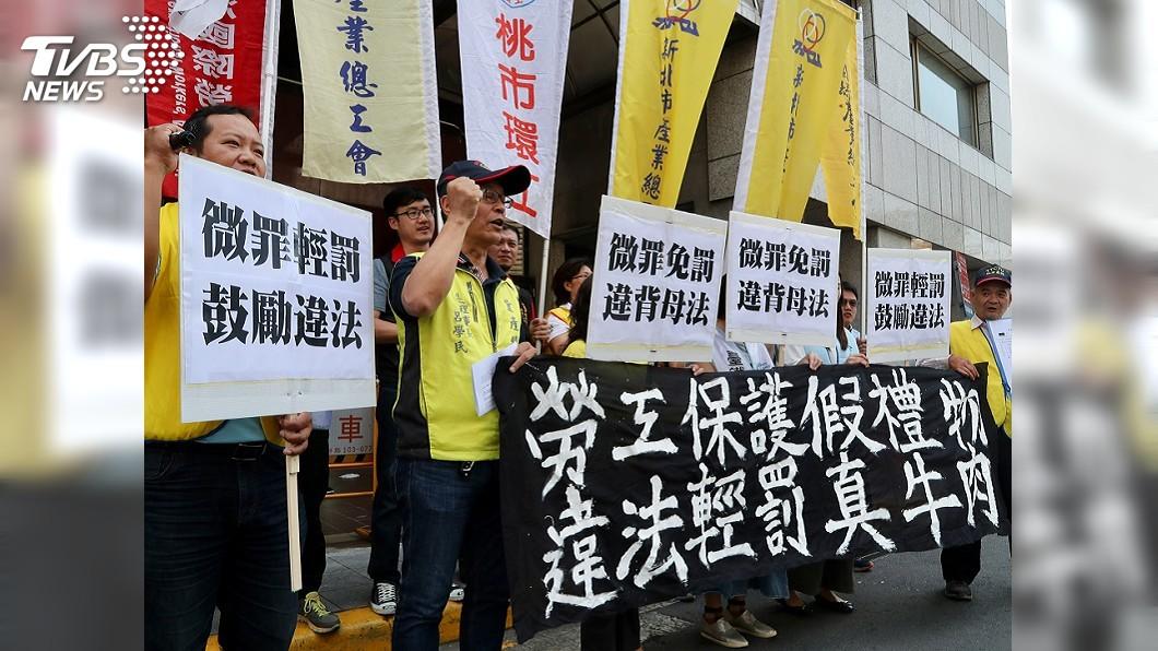圖/中央社 勞基法裁罰擬修正 勞團抗議給資方開後門