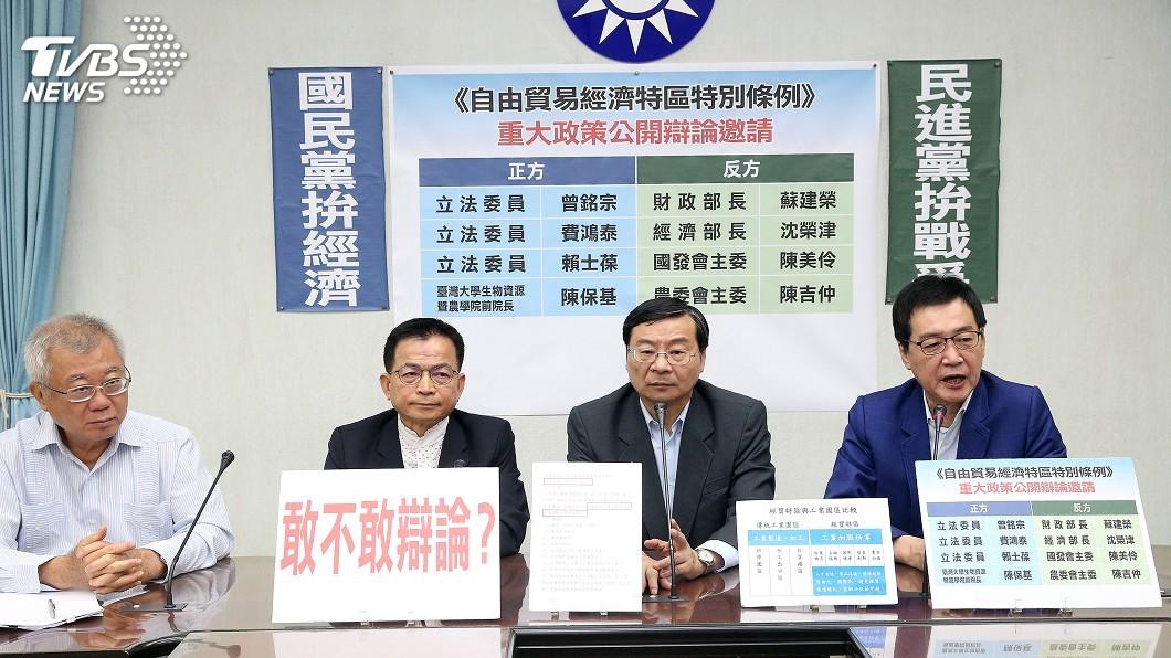 圖/中央社 藍委要求首長辯論經貿特區 政院:立院答詢說明