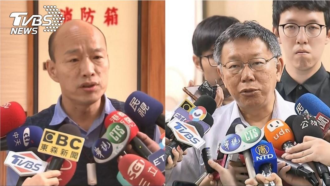 圖/TVBS 柯文哲訪高3天 韓國瑜:未安排雙方見面