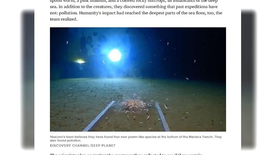 圖/翻攝自CBS News 勇闖萬米深馬里亞納海溝破紀錄 探險家赫見塑膠垃圾